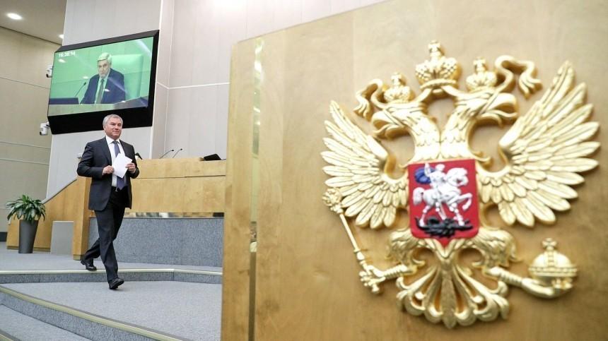 ВДуму внесен проект закона опрезидентских сроках