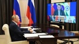 Путин выступил заобъединение стран БРИКС для массового выпуска вакцин отCOVID-19