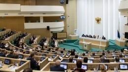 ВРоссии предложили запретить иноагентам занимать госдолжности