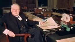 Картину Черчилля продали нааукционе вВеликобритании за1,3 миллиона долларов