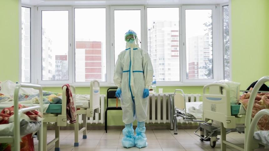 Голикова назвала регион ссамой высокой заболеваемостью коронавирусом