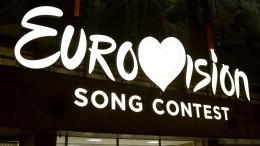 «Евровидение-2021» может уйти вонлайн