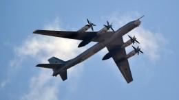 Видео: бомбардировщики Ту-95МС осуществили ночную дозаправку ввоздухе