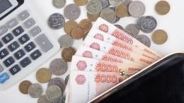 Утвержден новый порядок выплаты больничных вРоссии