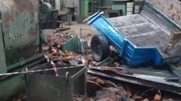 Кровля обрушилась наОмском заводе транспортного машиностроения— фото