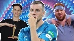 ТОП-7 желанных мужчин России 2020 года