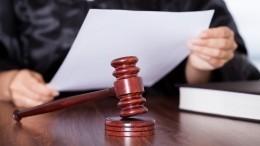 Суд оправдал двоих руководителей ярославской колонии поделу опытках