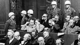 Мир вовсем мире: почему важно помнить оНюрнбергском процессе?