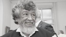 Скончался заслуженный художник России Равиль Исмагилов