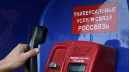 «Упразднить»: Владимир Путин официально ликвидировал Россвязь иРоспечать