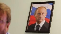 ВКремле отреагировали наинцидент спорванным портретом Путина