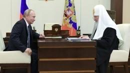 Путин поздравил патриарха Кирилла сднем рождения