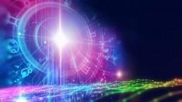 Гороскоп наавгуст 2021 года для всех знаков зодиака