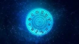 Гороскоп насентябрь 2021 года для всех знаков зодиака