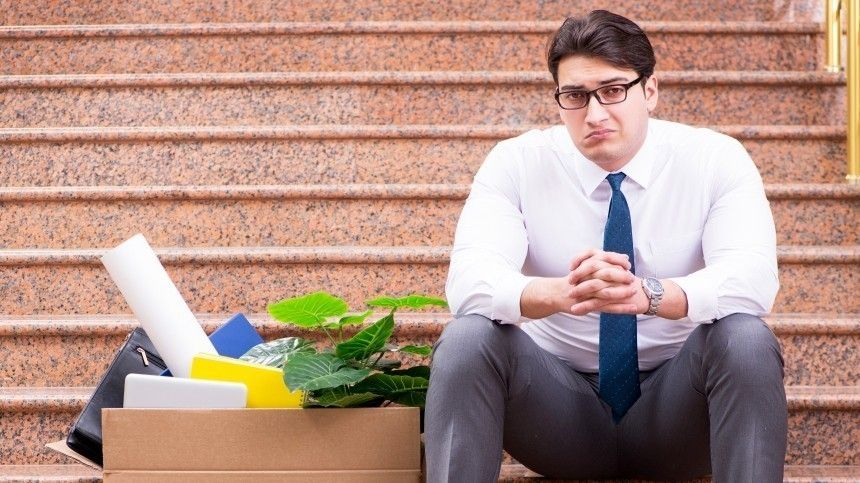 ВРоссии может появиться категория «вынужденно безработный»