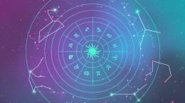 Астропрогноз для всех знаков зодиака нанеделю с23 по29ноября