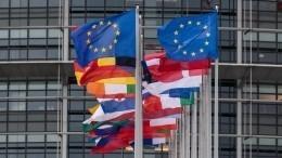 Журналист вломился натайное совещание министров обороны ЕС