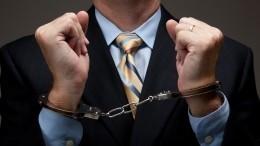 Арестован гендиректор нефтяной компании «Инвестнефтетрейд»