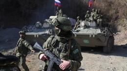 Ереван намерен развивать союзнические отношения сМосквой— МИД РФ