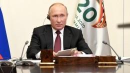 Международная реакция навыступление Путина насаммите G20