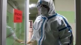 Несчастье помогло: пандемия COVID вскрыла проблемы всистеме здравоохранения
