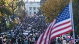 Цифровая «цветная революция»: выберутсяли США изполитического кризиса?