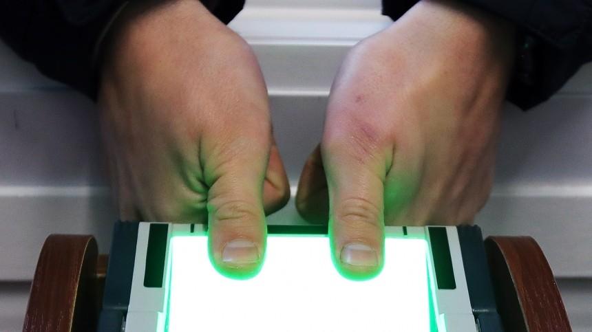Личность установлена: МВД создаст базу биометрических данных россиян к2024 году