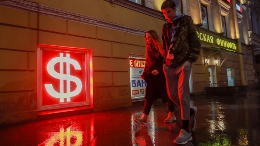 Доллар ждет неизбежная девальвация? —Мнение эксперта