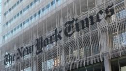 """«Неподвергайте """"риску""""!»: Захарова высмеяла требования NYT кспецкору вРФ"""