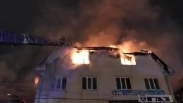Видео: Более 50 человек эвакуированы из-за пожара вдоме вРостове-на-Дону