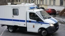 Сотрудников полиции эвакуируют изздания управления насеверо-западе Москвы