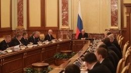 Мишустин объявил обоптимизации системы институтов развития