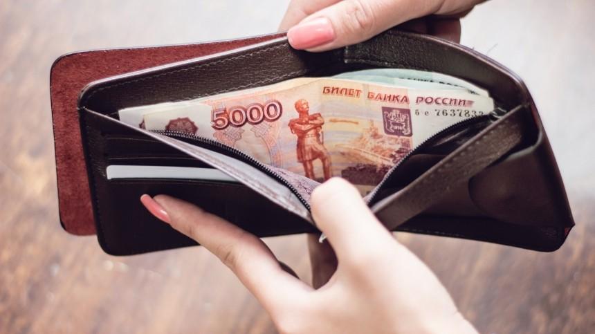 Петербург оказался вТОП-10 регионов ссамыми высокооплачиваемыми работниками