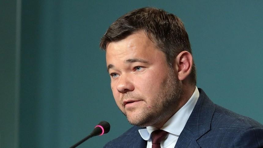 «Шаг назад»: экс-глава офиса Зеленского обратился сзаявлением кПутину