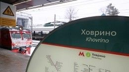 ВМоскве открыли ж/д станцию будущей магистрали МДЦ-3