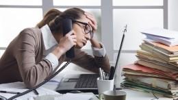 Что делать, если вытрудоголик? —совет психолога