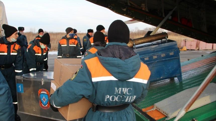 Напомощь жителям Приморья самолетами МЧС доставили дизель генераторы