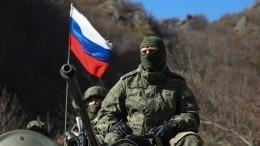 Стало известно осостоянии получившего ранение вКарабахе российского миротворца