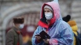 Запасайтесь лекарствами: россиян предупредили о«погодной гипоксии»
