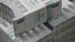 Порядка 80 миллиардов рублей выделено для поддержки региональных бюджетов