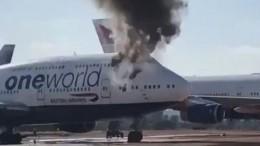 Видео: Пожар вспыхнул всамолете Boeing-747 виспанском аэропорту