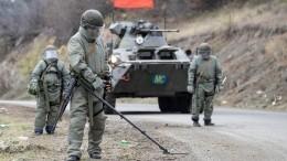 Российские саперы приступили кразминированию территории вКарабахе— видео