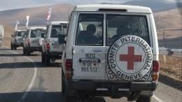 Красный Крест намерен усилить присутствие вНагорном Карабахе вчетыре раза