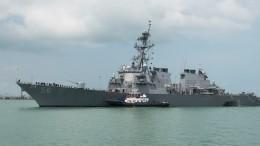 Названа вероятная цель вторжения эсминца ВМС США взалив Петра Великого