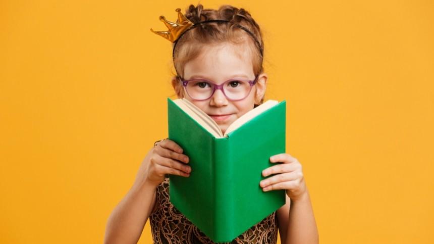 Какие книги читают современные школьники?