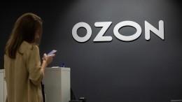 Ложатся под Amazon? Зачем Ozon вышел наIPO— мнение эксперта