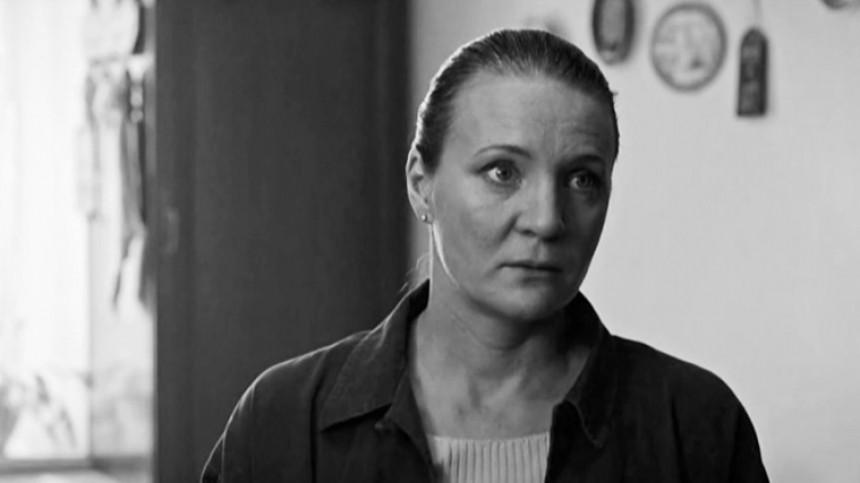 Скончалась актриса изсериалов «Довлатов» и«Улицы разбитых фонарей» Обидина