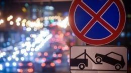 Мечта автолюбителей: ВРоссии начали отказываться отэвакуаторов