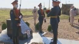 Наавиабазе Хмеймим установили памятник погибшему вСирии летчику