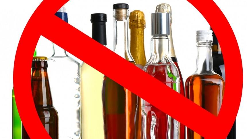 Россияне могут остаться без алкоголя 1 и2января